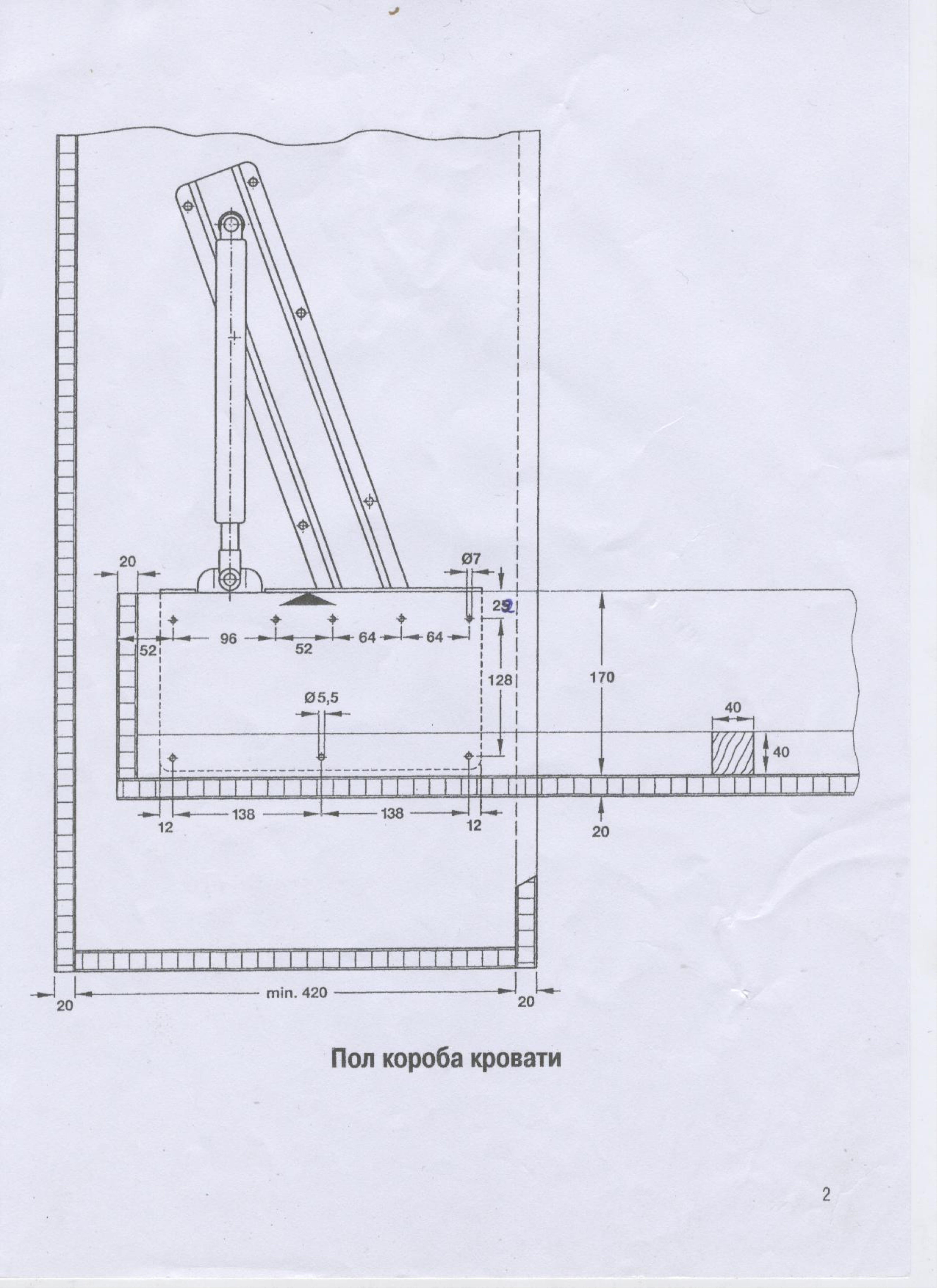 Механизм кровать-шкаф своими руками